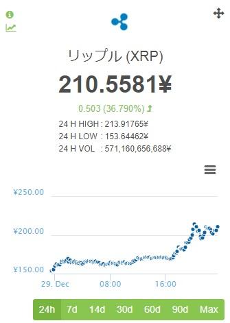 20171229-k01.jpg