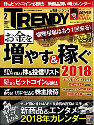 20180113-k01.jpg