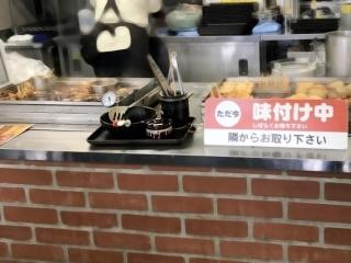 資さんうどん 門松店 (6)
