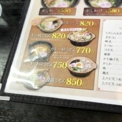 資さんうどん 門松店 (8)