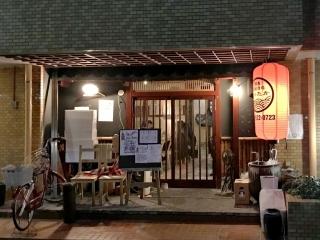 博多屋台酒場よったか (2)