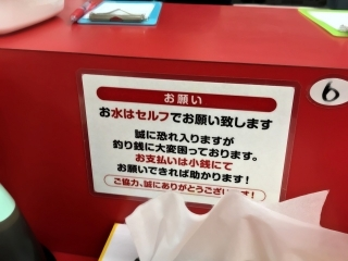 南京ラーメン 黒門 (5)