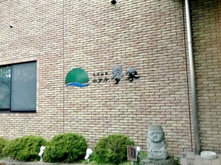 福岡 2017 11 (10)