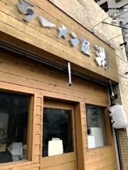福岡 2017 11 (11)