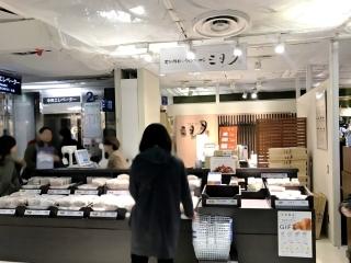 福岡 2017 11 (18)