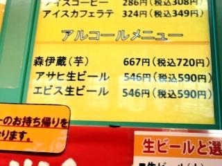 福岡 2017 11 (20)