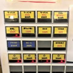 男気らーめんアカギ 群馬桐生総本店 (4)