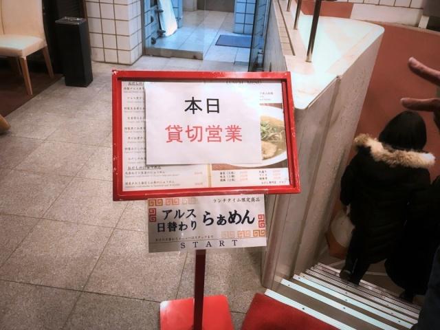 ぼぶ麺会2017 (1)
