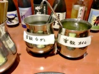 ぼぶ麺会2017 (15)