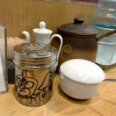 味噌麺処 花道 (10)