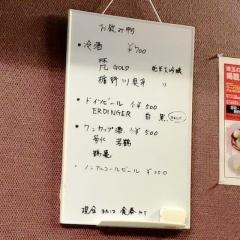 花笑み中華そば かれん (7)