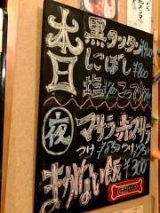らー麺Chop (7)