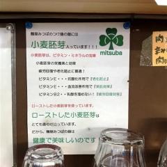 麺屋みつば (12)