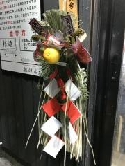 狼煙大宮店 (3)