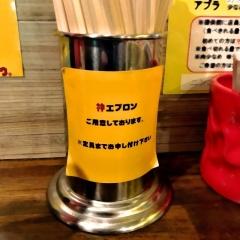 熊谷肉飯店 (11)