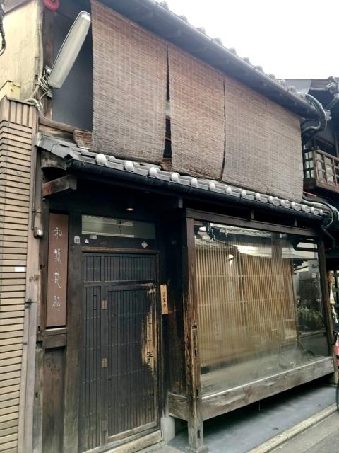 和醸良麺 すがり (5)