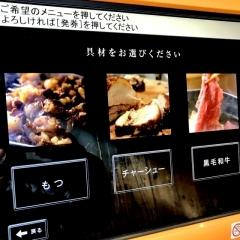和醸良麺 すがり (10)