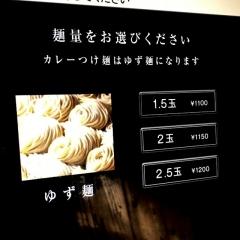 和醸良麺 すがり (11)