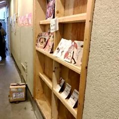 ラーメン二郎京都店 (7)