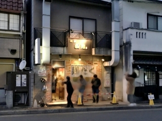 麺屋 極鶏 (1)