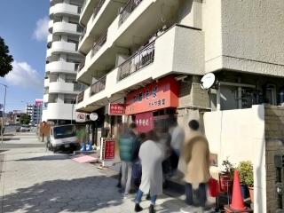 カドヤ食堂 本店 (4)
