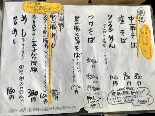カドヤ食堂 本店 (6)