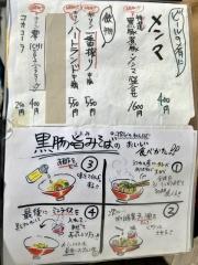 カドヤ食堂 本店 (7)