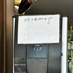 カドヤ食堂 本店 (10)
