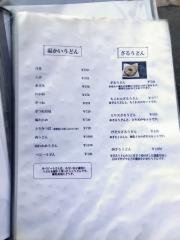 讃岐うどん 白庵 (8)