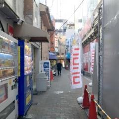 空 鶴橋本店 (3)