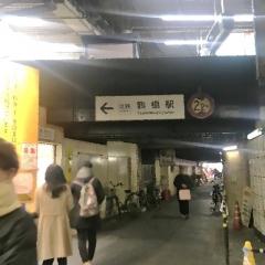 空 鶴橋本店 (2)
