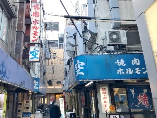 空 鶴橋本店 (5)
