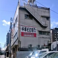 京都ツアー (8)