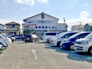 森田屋総本店 (3)
