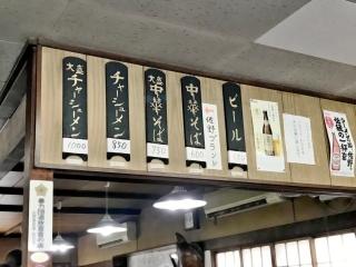 森田屋総本店 (11)