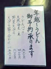 由す美 (5)