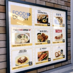 IPPUDO RAMEN EXPRESS佐野プレミアム・アウトレット店 (3)