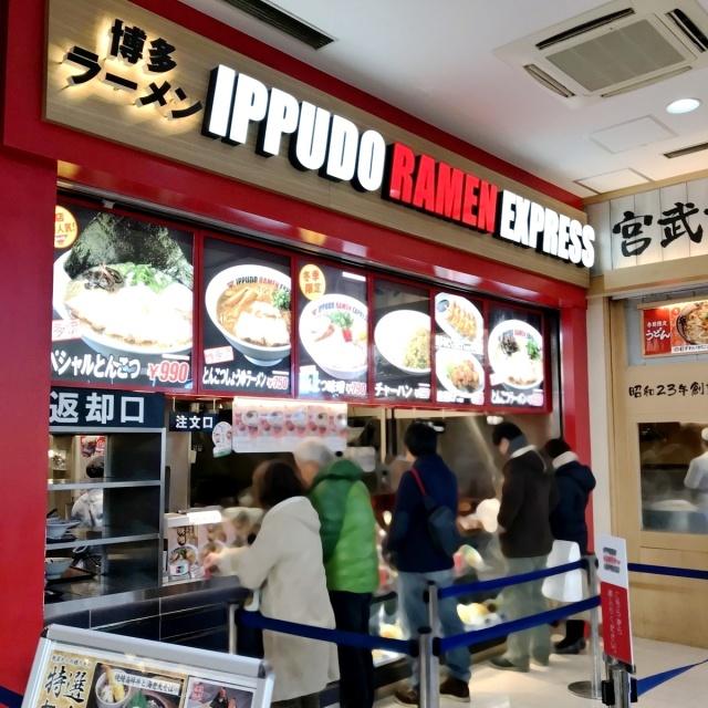 IPPUDO RAMEN EXPRESS佐野プレミアム・アウトレット店 (4)