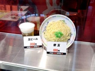IPPUDO RAMEN EXPRESS佐野プレミアム・アウトレット店 (8)