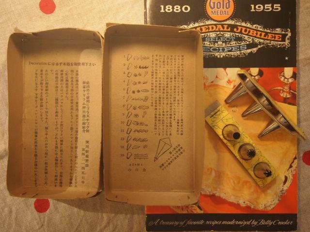 PC168080.jpg
