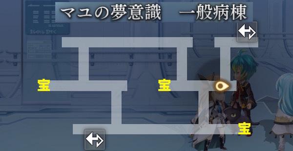 マユの夢意識 アナデン アナザーダンジョン マップ3