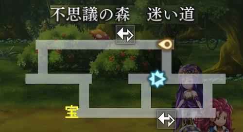 アナザーダンジョン 不思議の森 マップ