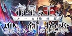 1.5部前編