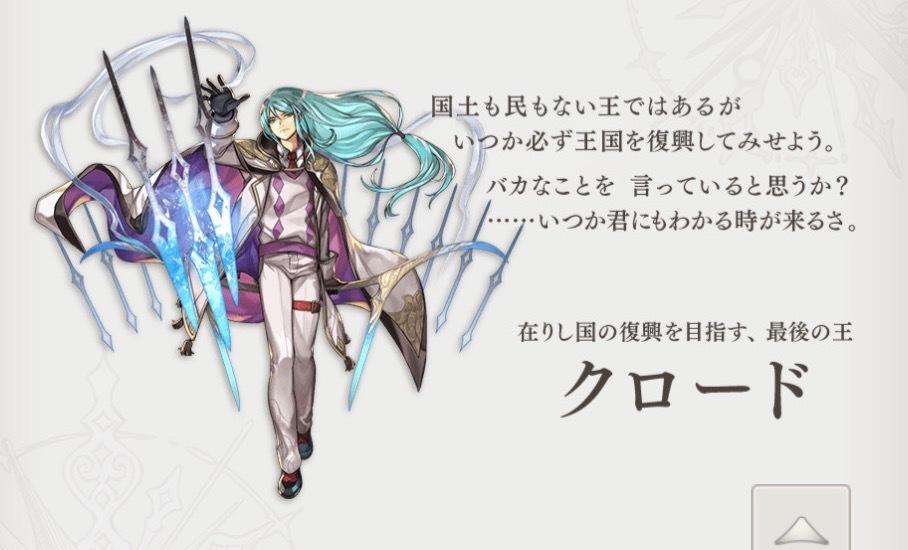 IDAスクール編Ⅱ 外伝 攻略チャート3