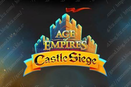 Age of Empires Castle Siege 紹介・攻略