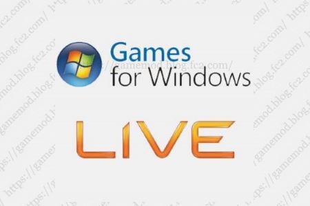 Games For Windows Live に繋がらないときの対処法
