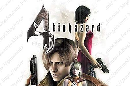 Biohazard 4 攻略 ゲームシステム