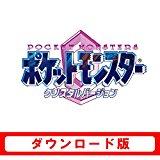 ポケットモンスター クリスタル DL版
