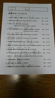 DSC_0030-11.jpg