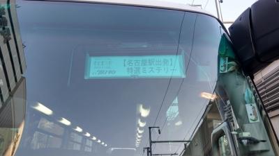 nagano01.jpg